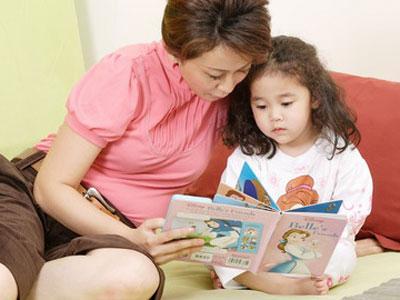 Tanggung Jawab Terhadap Ibu Bapa Tanggung Jawab Terhadap